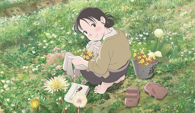 Animation Screening:In This Corner of the World / Song of the Sea
