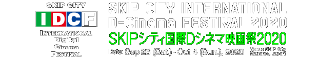 SKIP CITY INTERNATIONAL D-Cinema FESTIVAL 2020