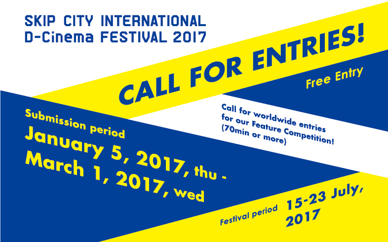 call for entries2017