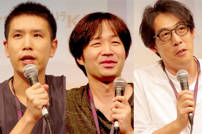 左から小路紘史監督、庭月野議啓監督、石川慶監督